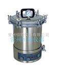 YXQ-LS-18SI全自動型手提式高壓蒸汽滅菌器