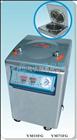 YM75FG/YM75FN/YM75FGN立式電熱蒸汽滅菌器