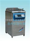 YM30Z不銹鋼立式電熱蒸汽滅菌器