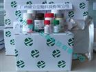 禽白血病RT-PCR检测病毒试剂盒