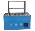 KDN-04D/KDN-08D数显石墨消化炉