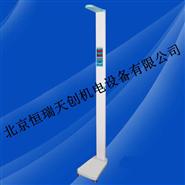 北京身高体重测量仪