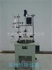 变频反应釜20-50L(下方料式)