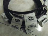 11M710供应进口广角带,耐高温皮带,传动带