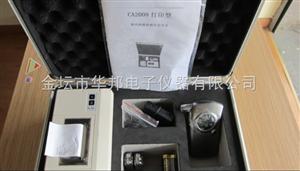 CA2000+呼吸式酒精检测仪CA2000+打印型