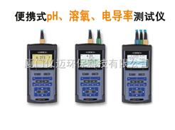 Multi 3430便攜式pH/溶氧/電導率測試儀