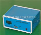 电化学臭氧分析仪