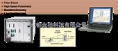 共轴光纤偏振仪-IPM5300