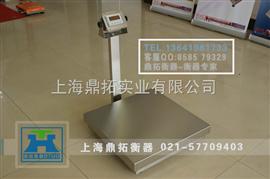 TCS1000公斤电子地磅|3000KG地磅称打印