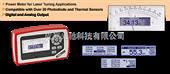 模擬指針激光功率計表頭,激光功率計推薦