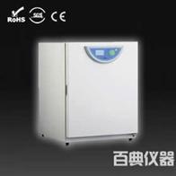 BPN-150CRH (UV)二氧化碳培养箱生产厂家