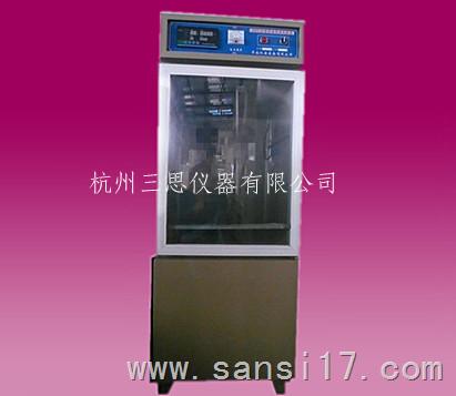 杭州混凝土试块标养箱,水泥试块标准养护箱使用说明书
