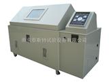 YWX/Q-250盐雾腐蚀试验箱