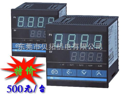 rkc温控器cd901