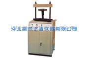 TLD-141型电动脱模器 电动脱模器操作规程