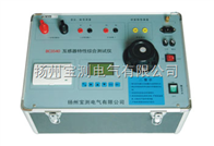 BC3540互感器变比特性测试仪