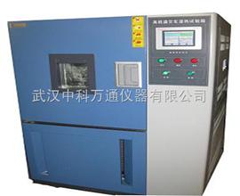 WDCJ-300L两箱式温度冲击试验机