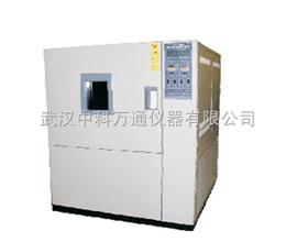 IPX7/ IPX8浸水试验装置