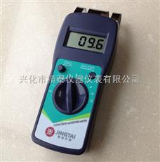 JT-C50墙体湿度检测仪价格,湿度测试仪