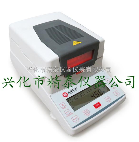 面包水分含量生产厂家 食品水分检测仪,面包水分仪,水分仪