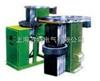 ZJ20K-2聯軸器加熱器/齒輪快速加熱器