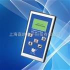 GDYQ-110SP大腸菌群分析運算器