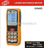 GM40D激光测距仪激光测距仪GM40D│标智