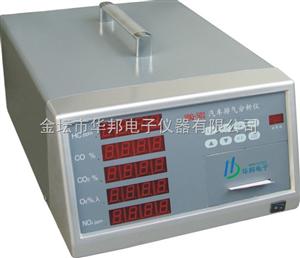 HBQ-502汽車排氣分析儀