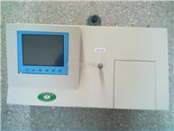 BCSZ油酸值测定仪