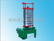PSF-0204标准筛振筛机XDB050501