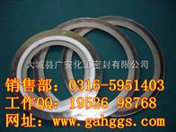 海南省304金属缠绕垫生产企业