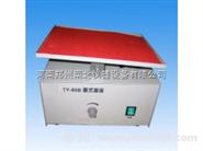 TS-80型脱色摇床生产厂家