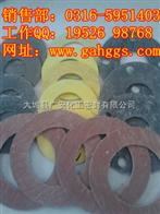 石棉橡胶垫、石棉垫价格合理