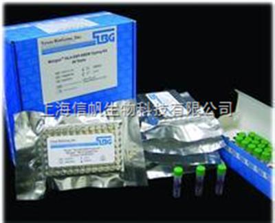 补体蛋白3(C3)试剂盒