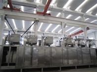 衣康酸振動流化床干燥器2t/h