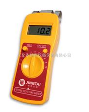 JT-T牛仔布回潮率检测仪,牛仔裤水分测定仪