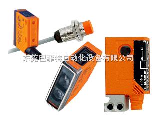 易福门光电传感器IFM