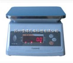 天合TH168-W8 3kg-30kg防水計重秤