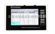 PDS-SV波速测试仪/波速仪/波速测井仪