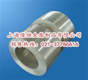 B5管材白铜B5价格 销售B5材质