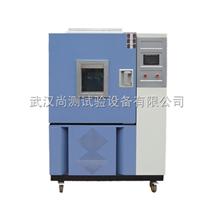 SC/QL臭氧老化试验机