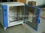 DHG-9040A电热恒温鼓风干燥箱