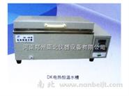 DK-420电热恒温水槽多少钱
