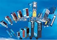dailiSICK测距传感器DT20/DT20HI系列