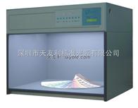 T-6聲控六光源 TILO標準光源對色燈箱