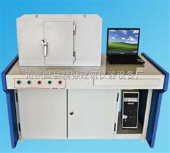 建材导热系数测定仪平板导热系数测定仪导热系数检测仪
