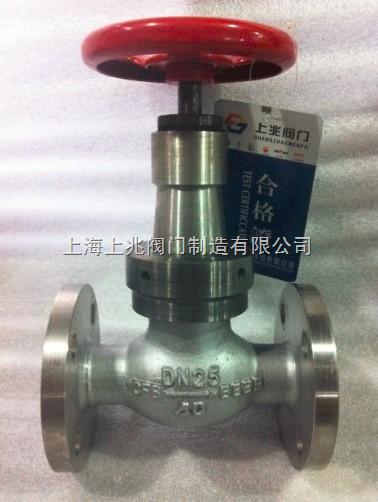 JY41N-25P,不锈钢天然气截止阀,液氨截止阀