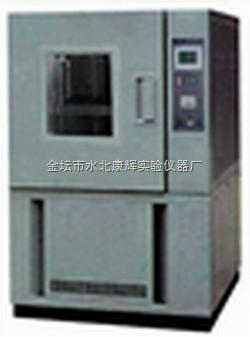 DHS-025低温恒定湿热试验箱