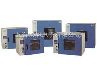DHG-9013ADHG9013A鼓风干燥箱