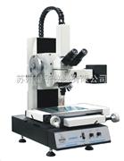 万濠金像显微镜